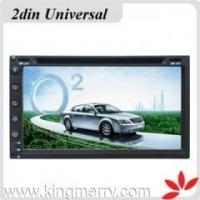China private mode! 2din 6.95 inch portable dvd player with GPS on sale