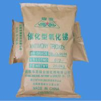 Buy cheap Catalytic Antimony Oxide product