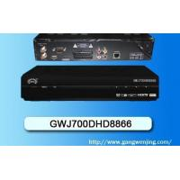 Buy cheap GWJ700HD8866 Terminal Equipment Series from wholesalers