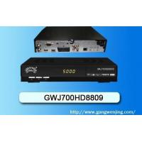 Buy cheap GWJ700HD8809 Terminal Equipment Series from wholesalers