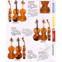 Buy cheap String Instruments High Grade Violin from Wholesalers