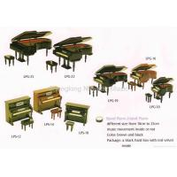 Buy cheap Miniature Musical Instruments Miniature Piano toy from wholesalers