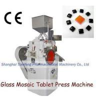 Buy cheap Mosaic Tablet Press Machine from wholesalers