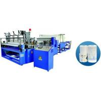 Buy cheap YC-JTZ-B Full-automatic Rewinding and Perforating Toilet Paper Machine from wholesalers