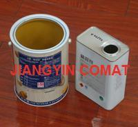 Buy cheap Beverage Tinplate Can product