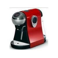 Buy cheap COFFEE MACHINE COFFEEMACHINE from wholesalers