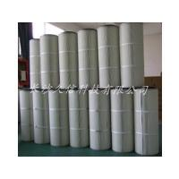 Buy cheap Coated Polyester Fiber Air Filter Canister from wholesalers