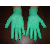 Buy cheap Nitrile Gloves NG-003 Nitrile Surgical Gloves from wholesalers