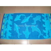 Buy cheap Yarn Dyed Jacquard Beach Towels from wholesalers