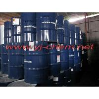 Buy cheap Trichloroethylene(TCE) from wholesalers