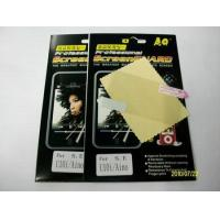 Buy cheap Screen Guard for Mobilephone Sony Errison U10 I phone screen guard from wholesalers