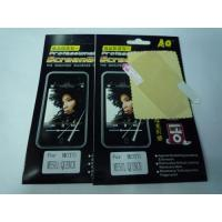 Buy cheap Screen Guard for Mobilephone Motorola ME 501 phone screen guard from wholesalers
