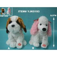 Buy cheap VALENTINE SINGING PUPPY product