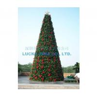 Buy cheap HUGE FIBRE OPTIC CHRISTMAS TRE from wholesalers