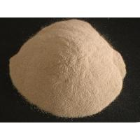 Buy cheap Sodium Alginate-Industrial Grade Sodium Alginate-Industrial Grade from wholesalers