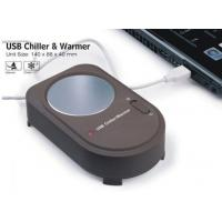 Buy cheap USB Chiller & Warmer from wholesalers