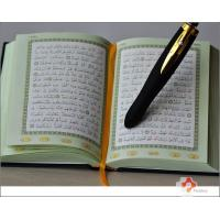 Buy cheap Holy Qu'ran Teacher Pen from wholesalers
