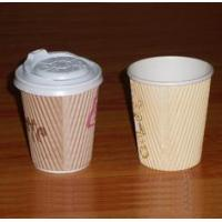 Buy cheap CORRUGATED PAPER CUP from wholesalers