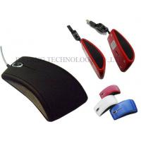 Buy cheap 3D Optical Mini Mouse from wholesalers