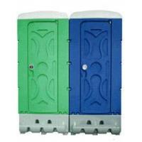 Buy cheap MOBILE TOILET from wholesalers