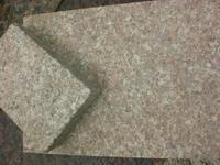 Buy cheap Decorative Granite Face Coating product