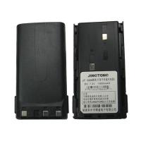 Buy cheap Battery from wholesalers