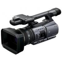 Buy cheap Sony DCR-VX2200E mini-DV Camcorder PAL from wholesalers