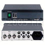 Buy cheap Kramer 1X2 Video Audio Distribution Amplifier from wholesalers
