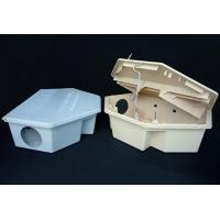 Buy cheap Rodent bait station(TLRBS0105) from wholesalers
