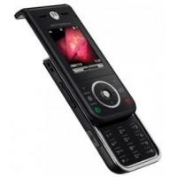 Buy cheap Motorola ZN200 from wholesalers