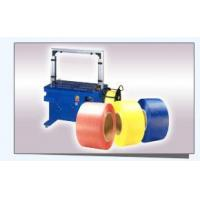 Buy cheap PP STRAPPING BAND from wholesalers