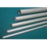 Buy cheap Fittings product