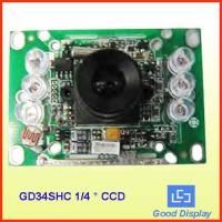 Buy cheap 1/4 CCD camera module -GD34SHC(1/4) from wholesalers