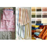 Buy cheap Terry Towels Bath Towels from wholesalers