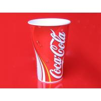 Buy cheap Paper cups Products from wholesalers