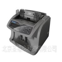 Buy cheap SY-1B Multi Currency Value Counter from wholesalers