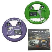 Buy cheap Game wheel with speakers from wholesalers