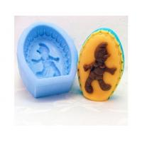 Buy cheap Baby H0136--85g from wholesalers