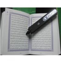 Buy cheap Quran Readpen R-QR04 from wholesalers