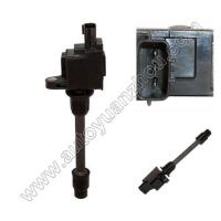 Buy cheap NISSAN ignition coil from wholesalers