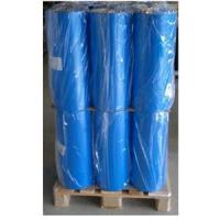 Buy cheap Perforated Sheet On Roll from wholesalers