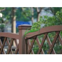 Buy cheap Easy Assembling WPC Gardening Decking from Wholesalers