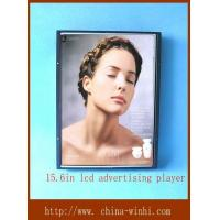 Buy cheap Digital Signage PT102D-7(Nand Flash) from wholesalers