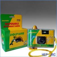 Buy cheap Gift Cameras from wholesalers