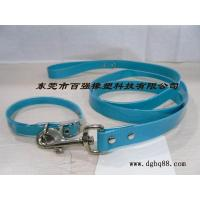 Buy cheap Dog training leash + dog training collar from wholesalers