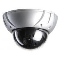 Buy cheap CCD Camera Vandal-proof ccd camera VAN-209H from wholesalers