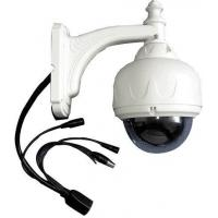 Buy cheap 3G IP Camera H.264 IP Mini Speed Dome VAN-266 from wholesalers