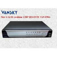 Buy cheap 3G Standalone DVR New 4 ch D1 realtime 1280*1024 DVR VAN-8504 product
