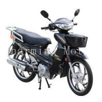 Buy cheap CUB Motorbike from wholesalers