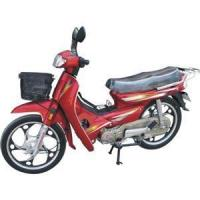 Buy cheap 110cc CUB Motorbike from wholesalers